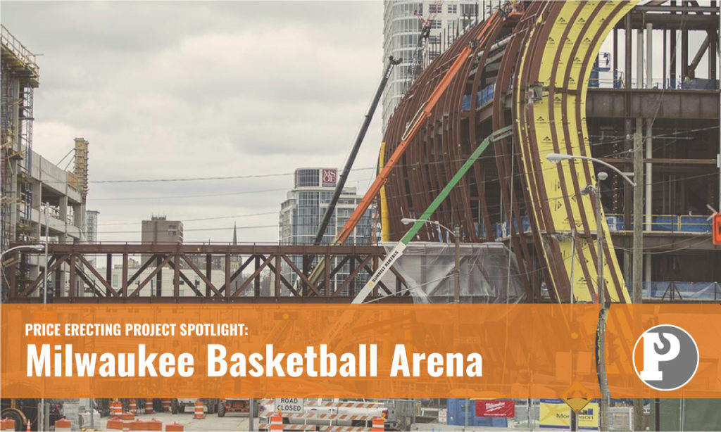 Milwaukee Basketball Arena