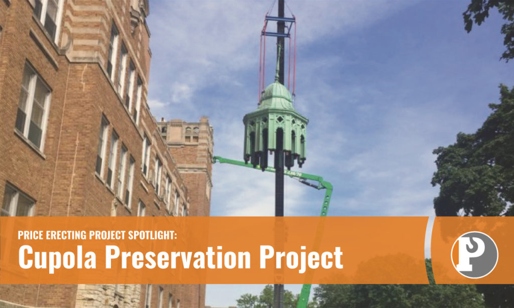 Cupola Preservation Project